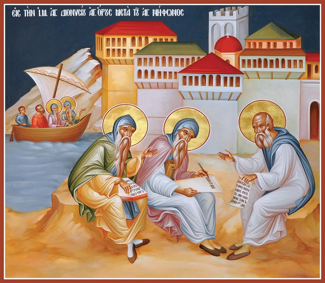 Saints Theofanis and Nektarios